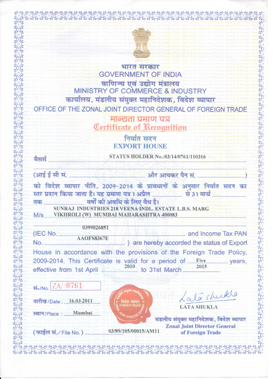 renewal of export house certificate Apply for new membership  if an export house applies for member ship it must furnish a copy of export house certificate  renewal fees proposed.